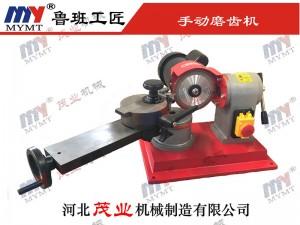 手动磨齿机-干磨型